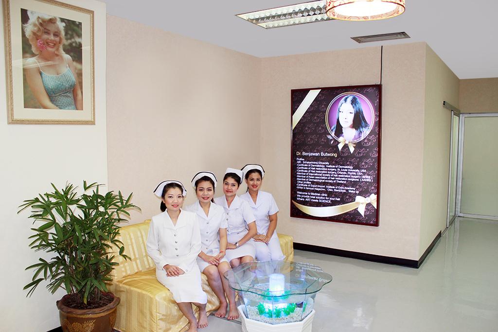 Visit Mediren Clinic